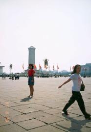 1985 & 2005 (China)