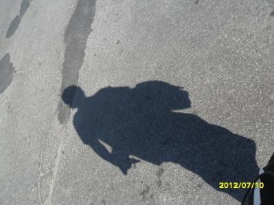 Caminando por las calles de Gatineau, Ontario.